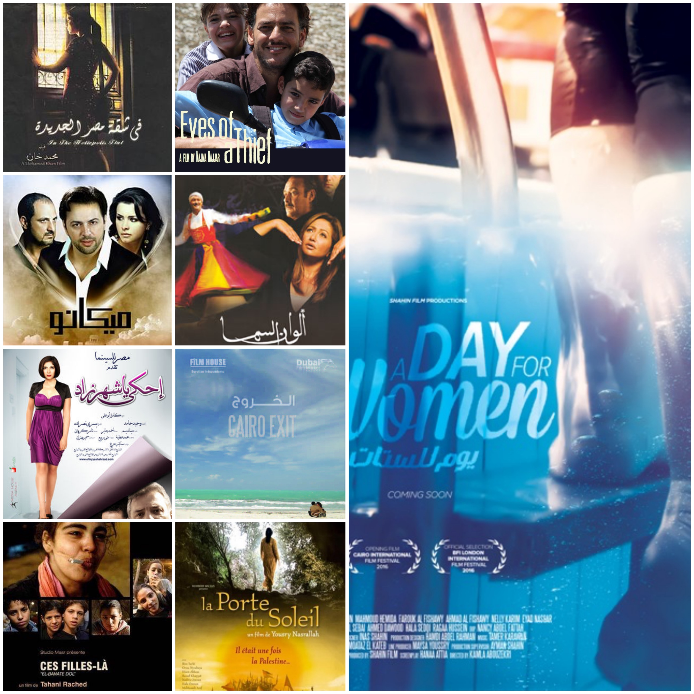 films-collage